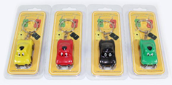 Schlüsselanhänger Solarlampe Auto